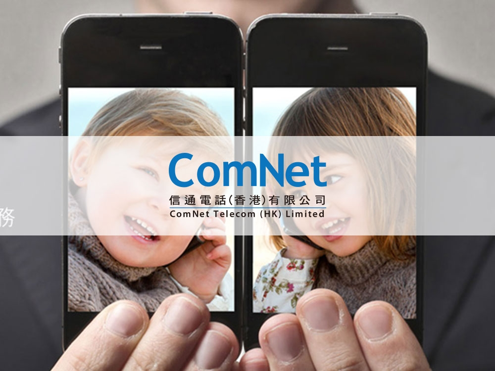 PHOTON - Make it Simple & Powerful!   ERP, CMS, CRM
